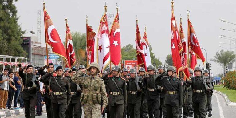 29 октября День Республики на ТРСК