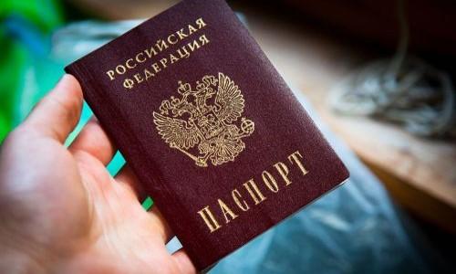 Оформление гражданства РФ и паспорта ребенку на Северном Кипре
