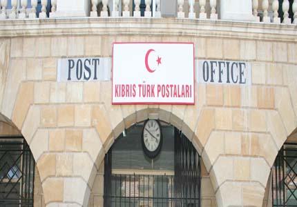 Как правильно указать адрес и индекс Северного Кипра