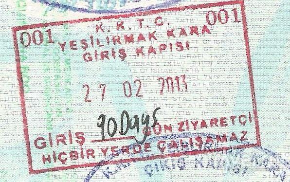 Визовый режим Северного Кипра (ТРСК)