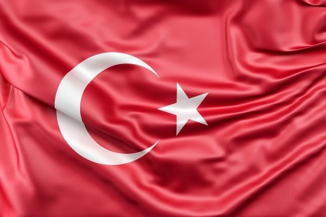 Времена глагола в турецком языке: Самое главное