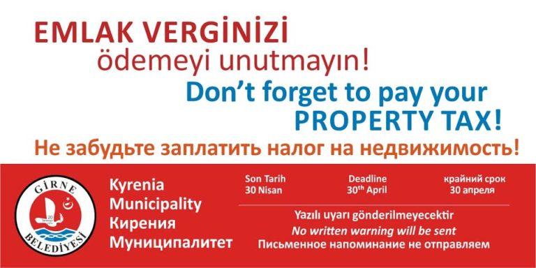 Не забудьте оплатить налог на недвижимость!