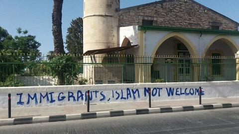 На Южном Кипре было нападение с коктейлями Молотова на мечеть