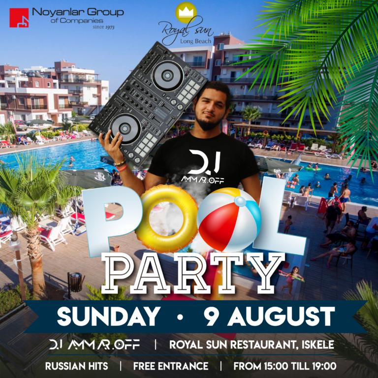 9 Августа состоится вечеринка у бассейна в Royal Sun