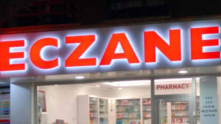 Зимнее время работы аптек на Северном Кипре