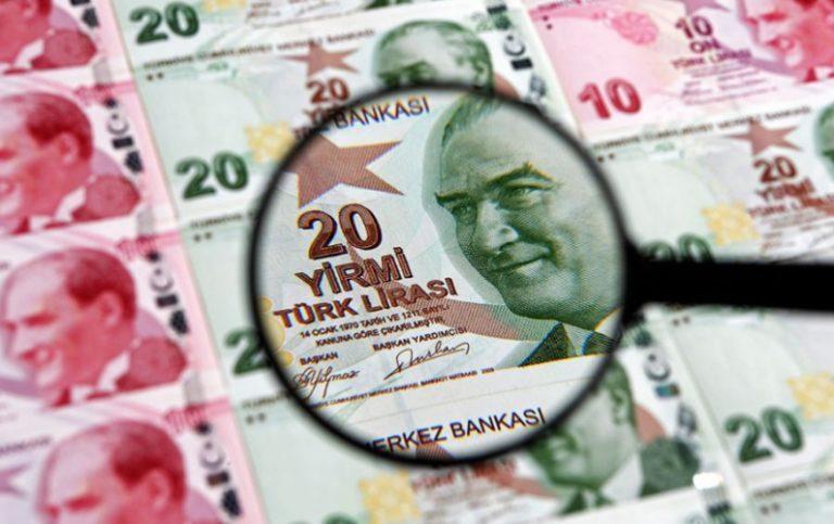 Турецкая лира достигла исторического минимума