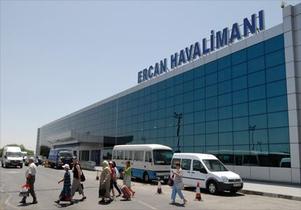 Посетители ТРСК на 3ех дневный период должны использовать чартерные рейсы