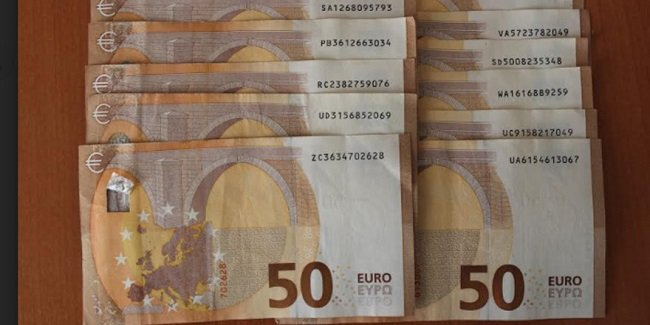 Внимание! Поддельные банкноты 50 евро