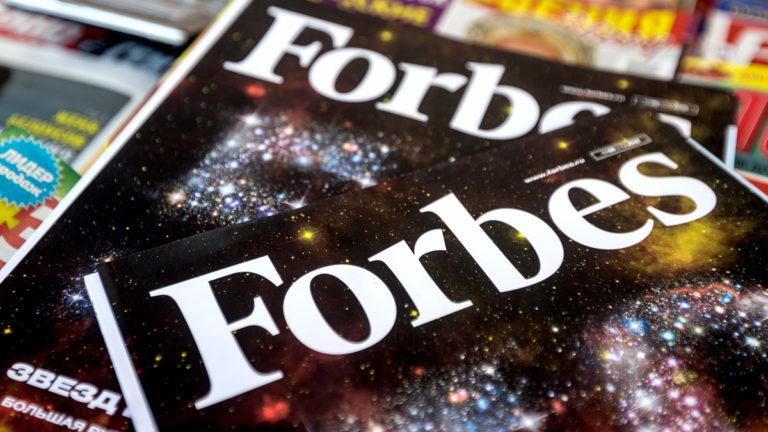 Forbes продвигает Северный Кипр для инвестиций в недвижимость