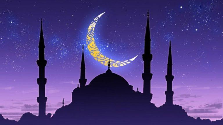 Начало месяца Рамадан