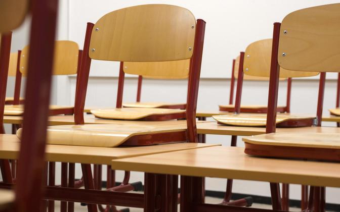 Союз учителей ТРСК начал забастовку