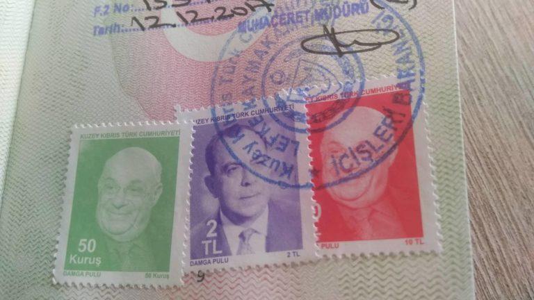 Внесение изменений в Закон об иммиграции