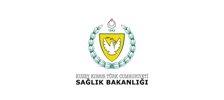Новые решения Совета Министров от 11 июня