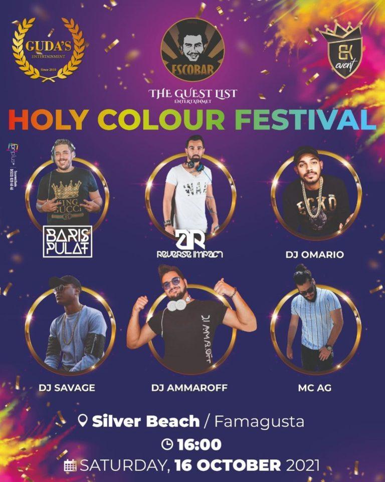 16 Октября состоится Фестиваль Красок на Silver Beach