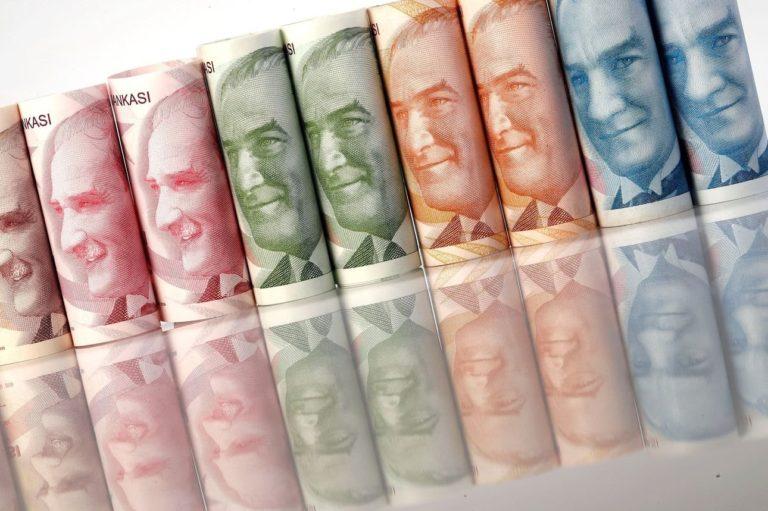 Лира резко упала после того, как Центробанк снизил процентную ставку